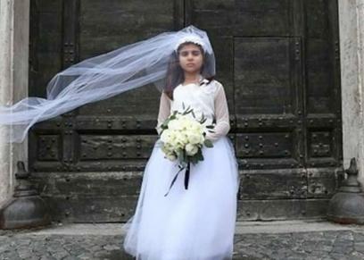 إحباط زواج طفلة في المنيا