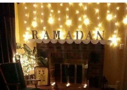 ديكور المنزل في رمضان