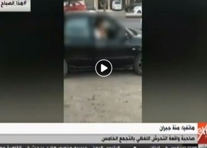 فيديو التحرش
