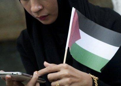 حرب إلكترونية بين الفلسطينيين والإسرائيليين بسبب شركة مستحضرات تجميل