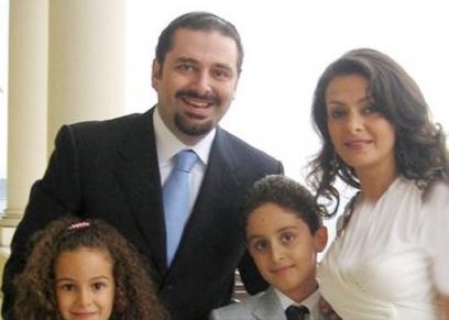 لارا الحريري وزوجها وأبنائهما