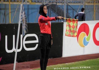 اختيار يارا عاطف حكما في إدارة مباريات كأس العالم للسيدات