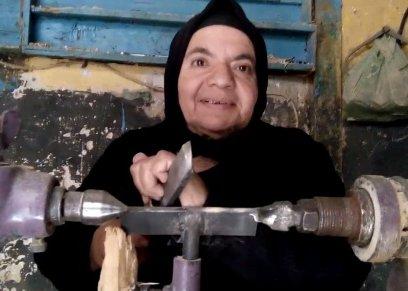 السيدة سمكة خراطة بالإسكندرية