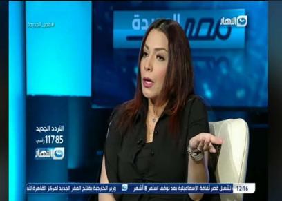 دعاء عبدالسلام صاحبة دعوة تعدد الزوجات