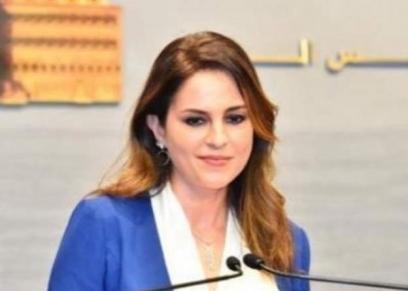 الوزيرة اللبنانية منال عبدالصمد