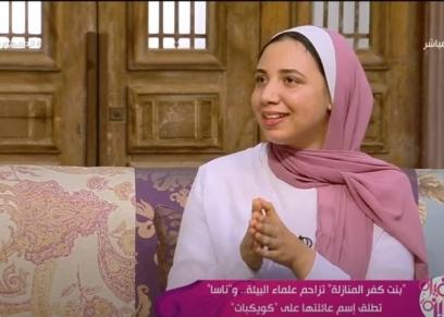 الباحثة ياسمين مصطفى