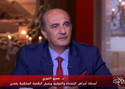 الدكتور عمرو النوري
