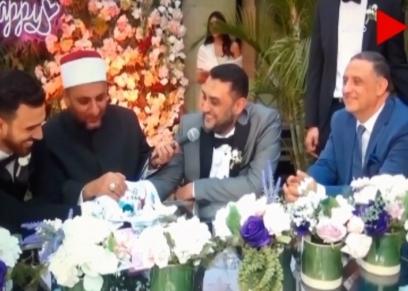 صورة من حفل الزفاف