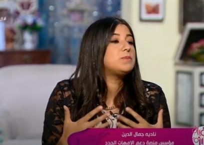 نادية جمال