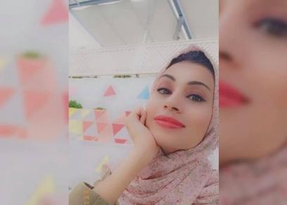 الفلسطينية ريهام الكلوك