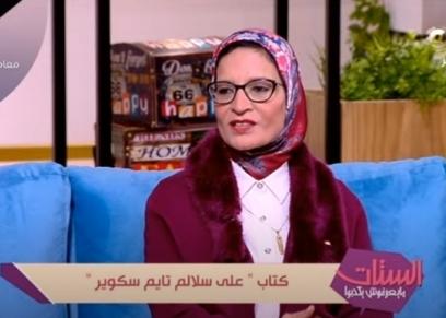 الكاتبة إيمان وهمان