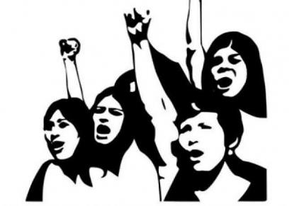 صورة تعبيرية لمجموعة من النساء