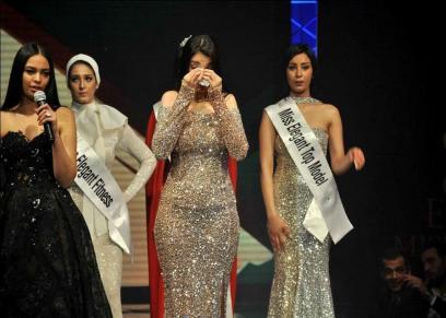 سحب لقب الوصيفه الثانية لملكة جمال الاناقة لعام 2019 لعدم تنفيذ شروط المسابقة