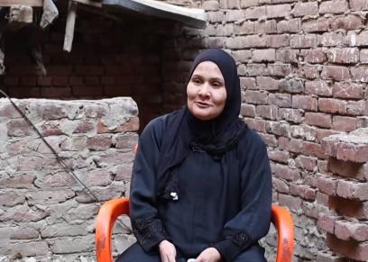 زينب توفى لها 11 طفل