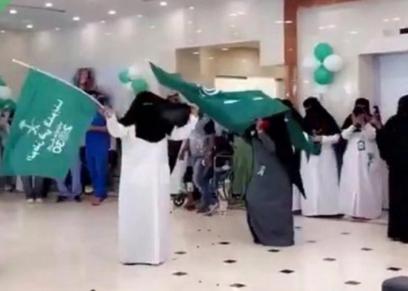 لقطة من فيديو الرقص في السعودية