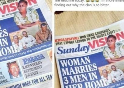 صور السيدة الأوغتدية وأزواجها تتصدر  الصحف