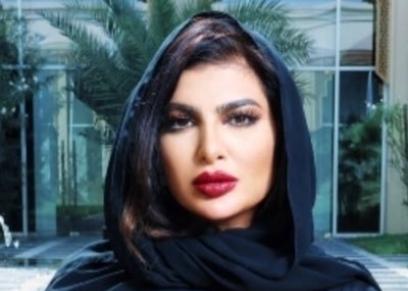 البحرينية أميرة محمد