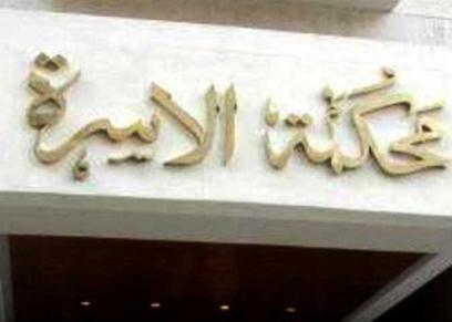ريهام تطلب الخلع: