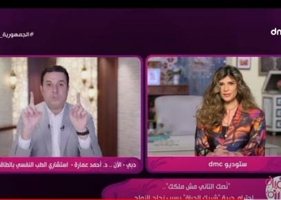 الدكتور أحمد عمارة، استشاري الطب النفسي بالطاقة الحيوية