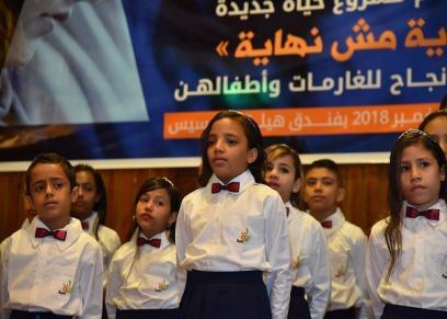بالصور.. بالتصفيق والتصوير.. نيللي كريم تدعم كورال أبناء الغارمات