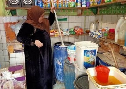 هالة عبد المعبود ومشروع صناعة الصابون