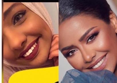 الفنانة أسماء أبو اليزيد وبسمة عادل