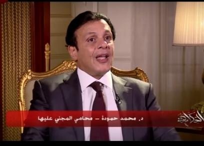 المحامي محمد حمودة