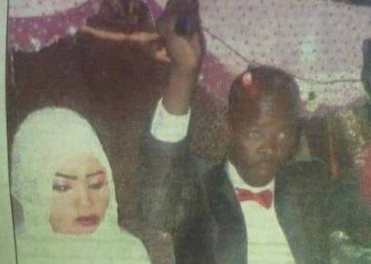 نورا في ليلة زفافها