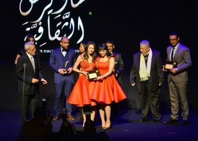 حفل توزيع جوائز ساويرس الثقافية