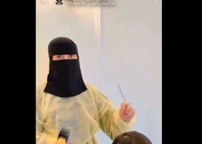 وفاء صقر أول حلاقة سعودية