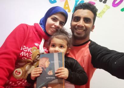 عبد الله وزوجته وبنته