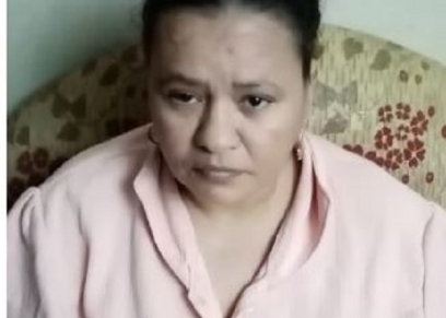 السيدة حنان