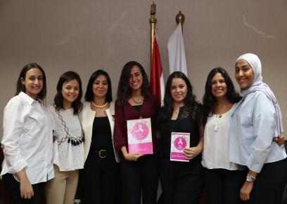 فتيات مصر يطلقن حملة