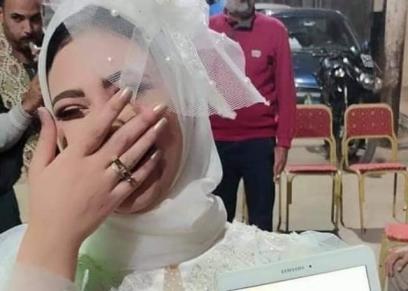 سمر طارق