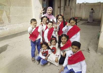 المعلمة سمر فتحي