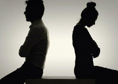 الطلاق - صورة أرشيفية