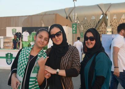 النساء في الملاعب بالسعودية
