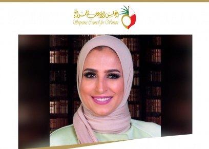 في خطوات للمساواة.. البحرين تعيين أول امرأة في التفتيش القضائي