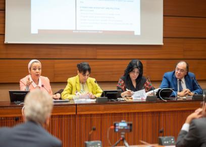 ندوة المركز المصري لحقوق المرأة