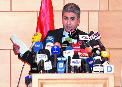 شريف فتحي - وزير الطيران المدني