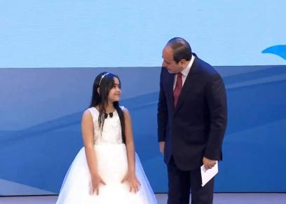 من هي الطفلة التي صعد السيسي لتحيتها في احتفالية المرأة المصرية