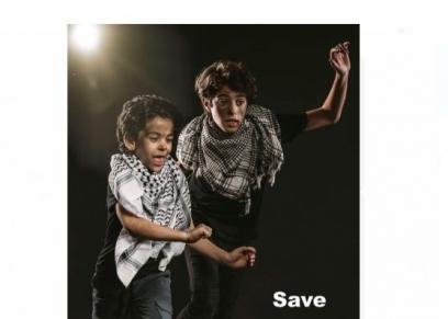 جلسة تصوير لدعم أطفال غزة