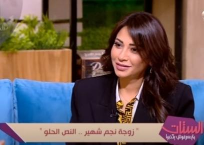 الدكتورة داليا حسين زوجة المنتج جمال العدل