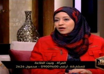 إيمان محمد