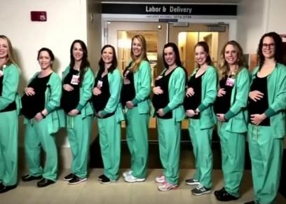 الممرضات الحوامل