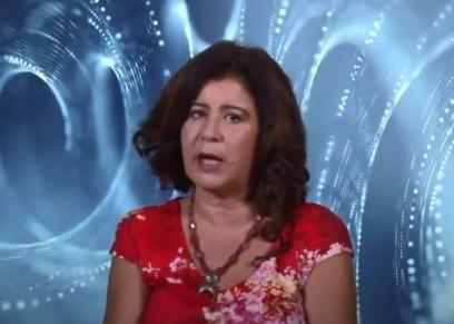 الدكتورة آمال قرامي