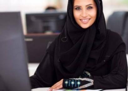 خروج المرأة للعمل