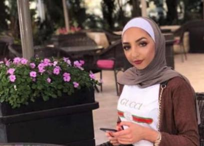 اسراء غريب الشابة الفلسطينية