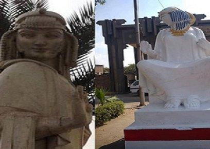 دهان تمثال الفلاحة المصرية
