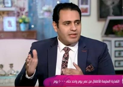 مروان سالم